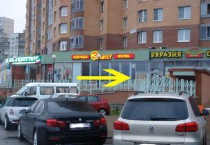 Как пройти к ремонтной мастерской на Бухарестской, д. 118