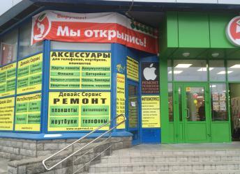 ремонтная мастерская на ул.Купчинская, 32