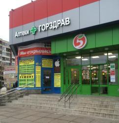 Вход в пункт приёма в ремонт на ул. Купчинская, 32