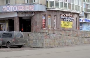 ремонтный центр на комендантском проспекте 17