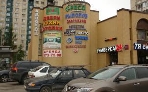 ремонтная мастерская на проспекте Косыгина, 27