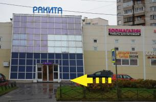 Как пройти к ремонтной мастерской на ул. Маршала Захарова, д. 34