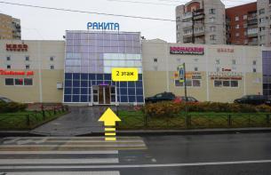 ремонтная мастерская на ул. Маршала Захарова, д. 34